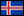 Commodity Trading Company in Iceland