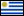 Commodity Trading Company in Uruguay
